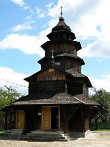 Монастырь св. пр. Илли
